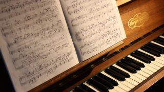 ピアノ豆知識